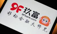 Chinese financial services platform 9F Group files for U.S. IPO
